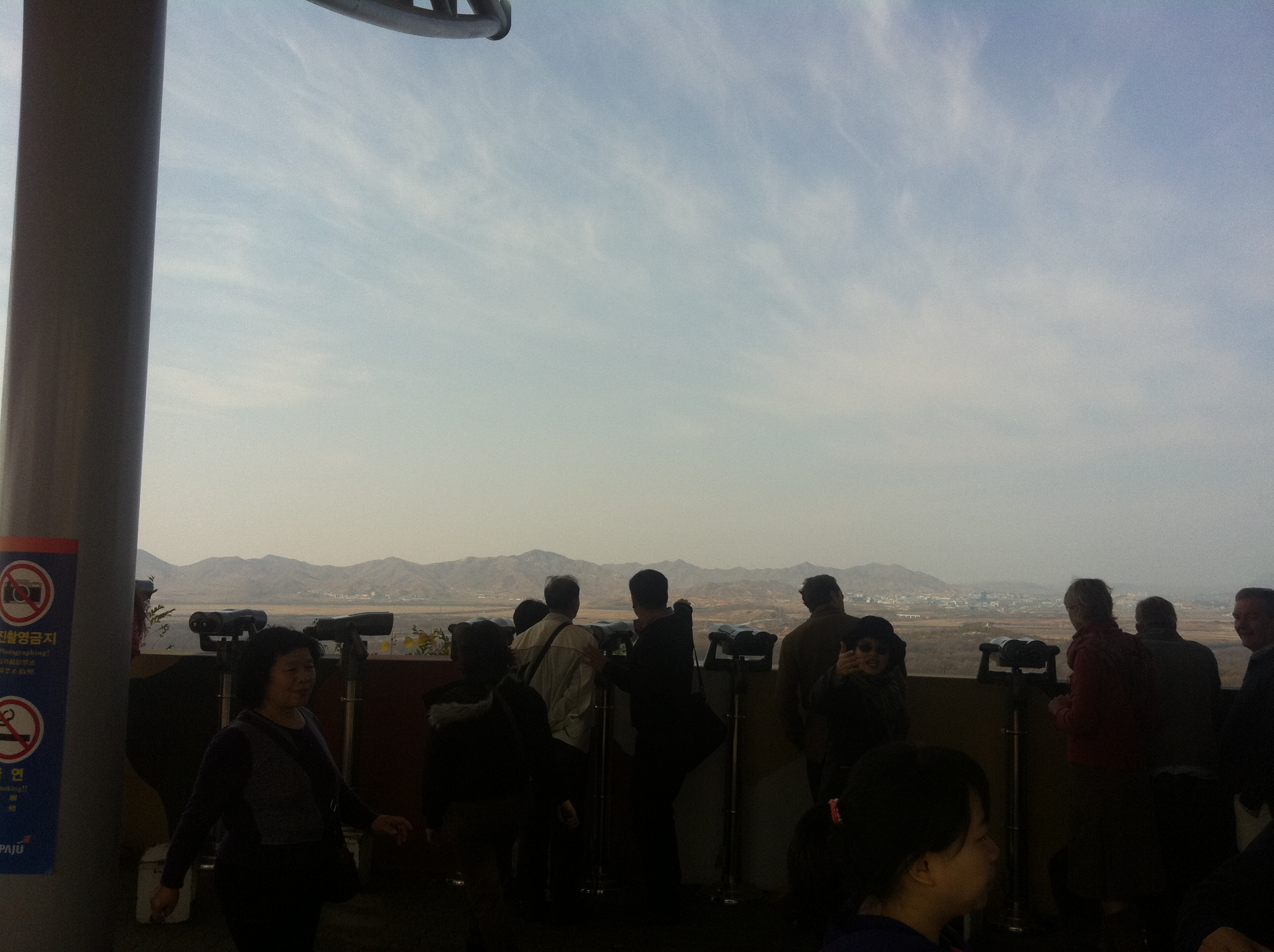 Staying Behind the Legal Picture Line at the DMZ